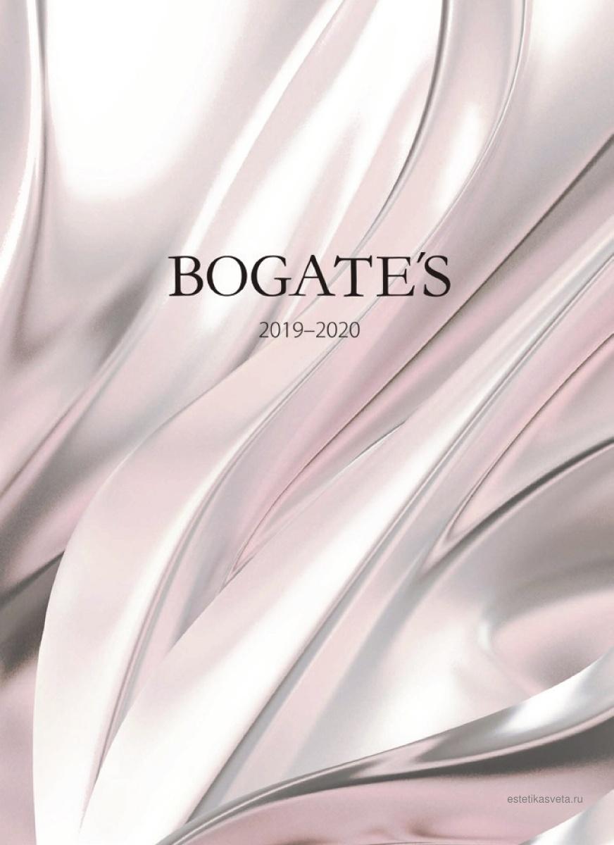 Каталог светильников BOGATE`S 2020