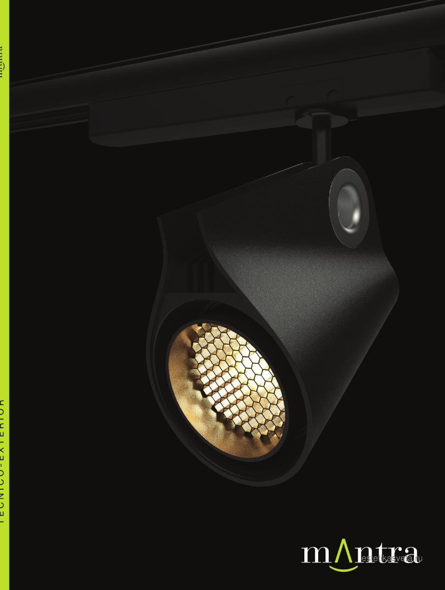 Каталог светильников MANTRA TECHNICO EXTERIOR 2020