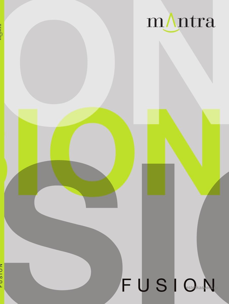 Каталог светильников MANTRA FUSION 2020