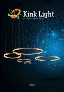 Каталог Kink Light 2020