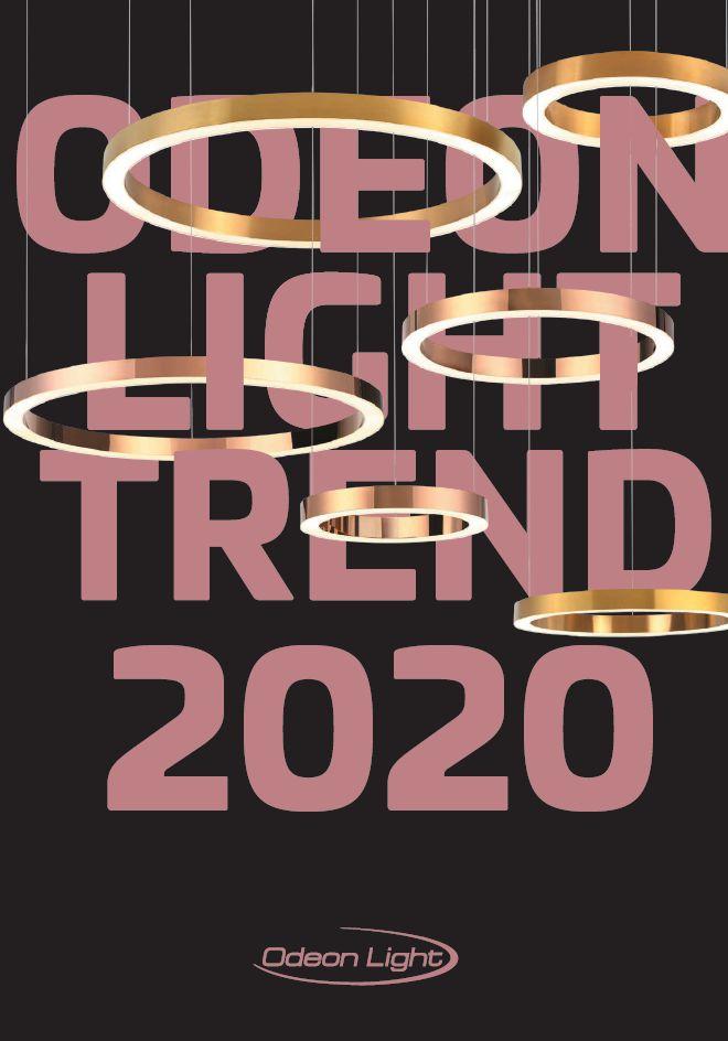 Каталог светильников Odeon Light Trends 2020