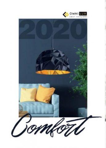 Каталог светильников OMNILUX COMFORT 2020