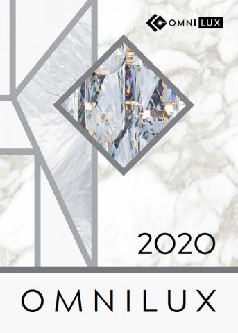 Каталог светильников OMNILUX PREMIUM 2020