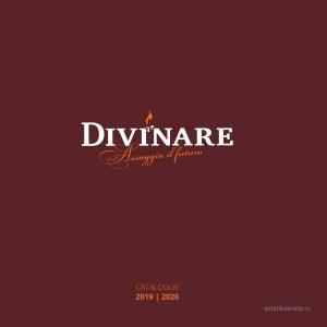 Официальный каталог светильников DIVINARE 2020