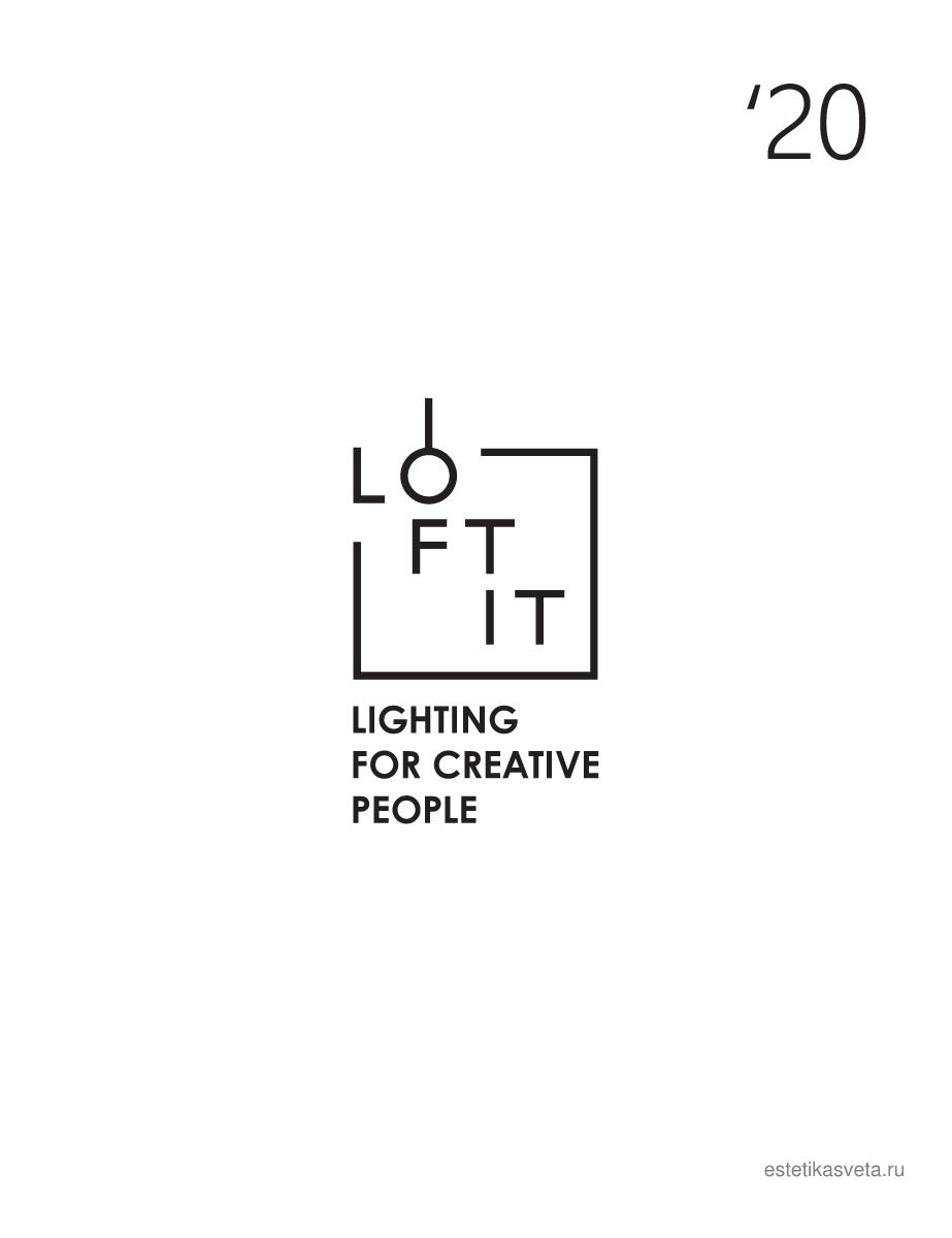 Каталог светильников LOFT IT