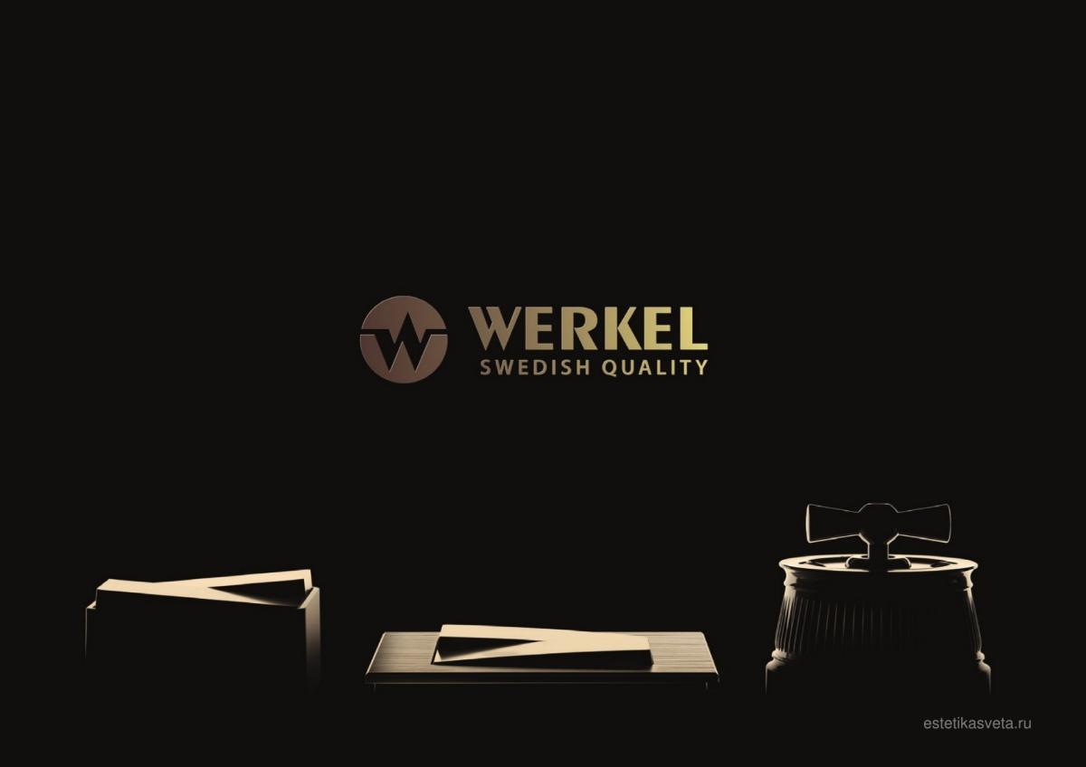 Каталог светильников WERKEL